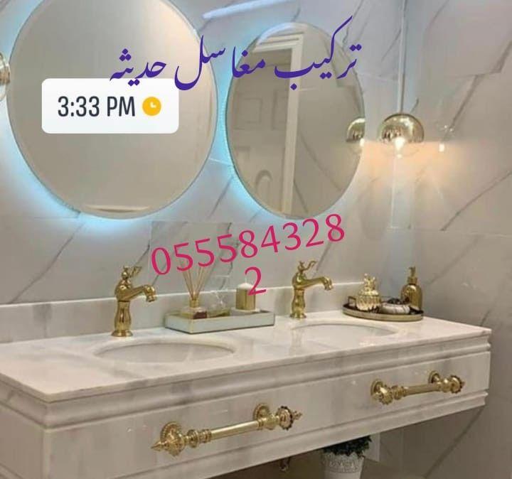 مغاسل حمامات الرياض ٤ Decor Home Decor Furniture