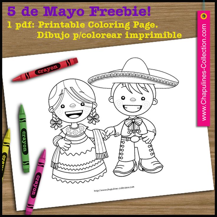 17 best B\W images on Pinterest Preschool activities, Columbus day - new coloring pages of the nina pinta santa maria