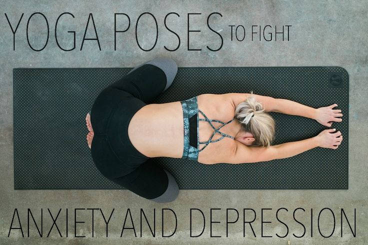 YOGA POSES TO FIGHT ANXIETY AND DEPRESSION!