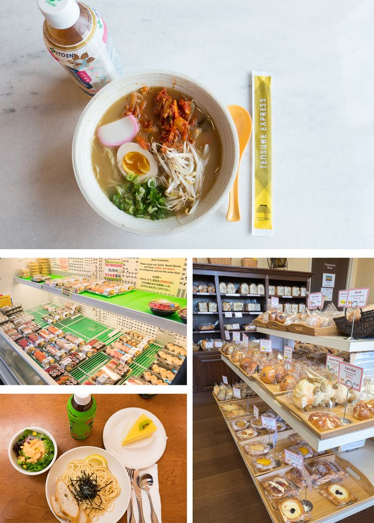 Fast and tasty Japanese food at Tensuke and Belles Bread. A Local's List: Where to Eat and Drink in Columbus, Ohio | Thought & Sight