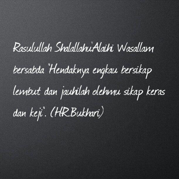 HR. Bukhari
