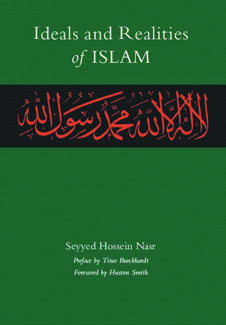 19 best general titles on islam images on pinterest islamic a revised and updated edition of the best selling introduction to islam written by one fandeluxe Image collections