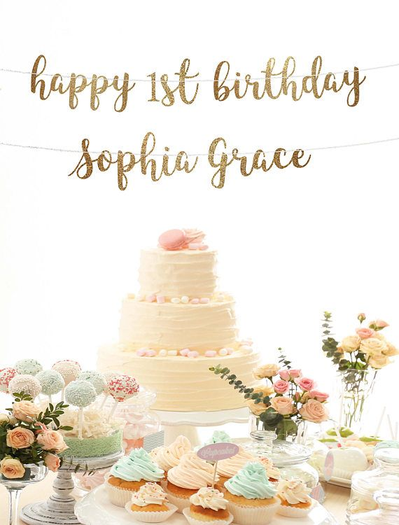 Happy 1st Birthday Banner Custom First Decoration Gold Girl Personalized In 2019