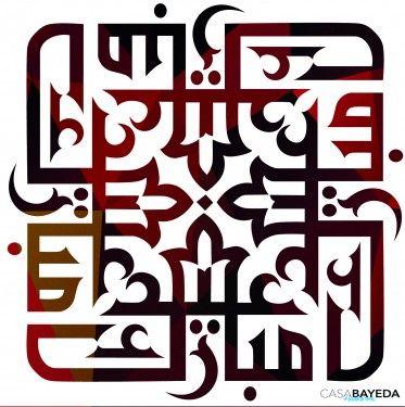 #CasaBayeda souhaite à ces lecteurs un #Eid #Adha #Moubarak. Paix, amour, réussite, prospérité, santé, bonheur, succès, amitié, joies, plaisir… Que cette fête soit exceptionnelle tant sur le plan personnel que professionnel. Bonne fête !