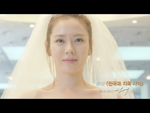 BoA 보아_Between Heaven and Hell (From KBS Drama Shark)_Music Video