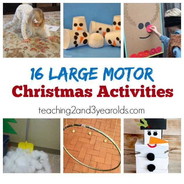 17 best images about large motor activities on pinterest for Christmas gross motor activities