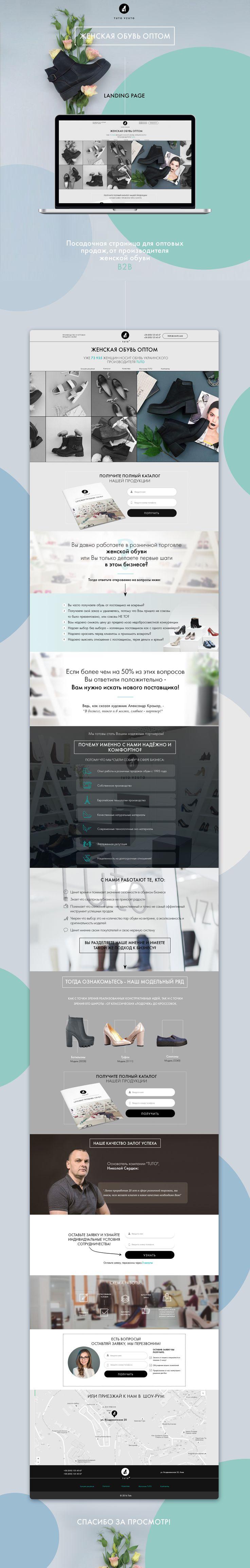"""다음 @Behance 프로젝트 확인: """"Landing shoes"""" https://www.behance.net/gallery/44790197/Landing-shoes"""