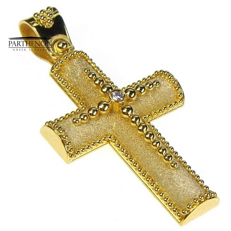 Parthenon Greek 18k Gold Grains of Sand Cross- Parthenon Greek Jewelry