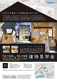 » Judge! the Design DTPWORLD119号 −株式会社ボーンデジタル ブログ