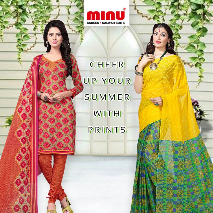 Peppy prints to cheer up your summer with colorful and joyful looks. Take a look here:  http://www.minufashion.com/SalwarSuit/Printed-Salwar http://www.minufashion.com/Sarees/Printed-Sarees WhatsApp: +91 9674803887 | Call: +91 33-40669241 #Minu #cotton #sarees #salwarsuits #indianwear #ethnicwear #onlineshopping #womenwear #traditional