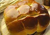 Pão Sovado   Máquina de Pão                                                                                                                                                                                 Mais