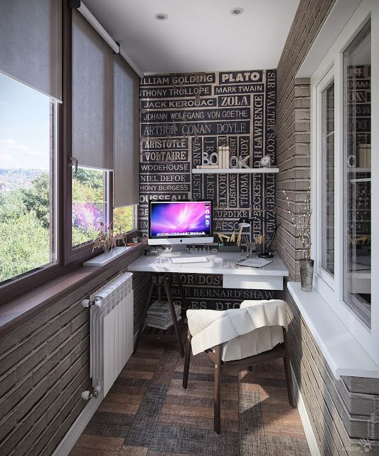 architectural and interior design: Небольшой рабочий кабинет.устроенный на балконе в двухуровневой квартире по ул.Ленина г.Саврополя