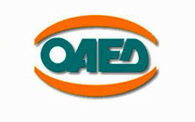 Ο ΟΑΕΔ προσκαλεί τους άνεργους να επικαιροποιήσουν τα στοιχεία τους