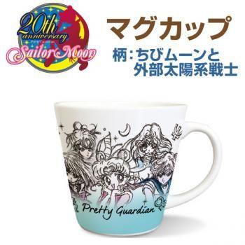 Sailor Moon Character Printed Mug (Sailor Chibi Moon and Outside of Solar System Warriors)