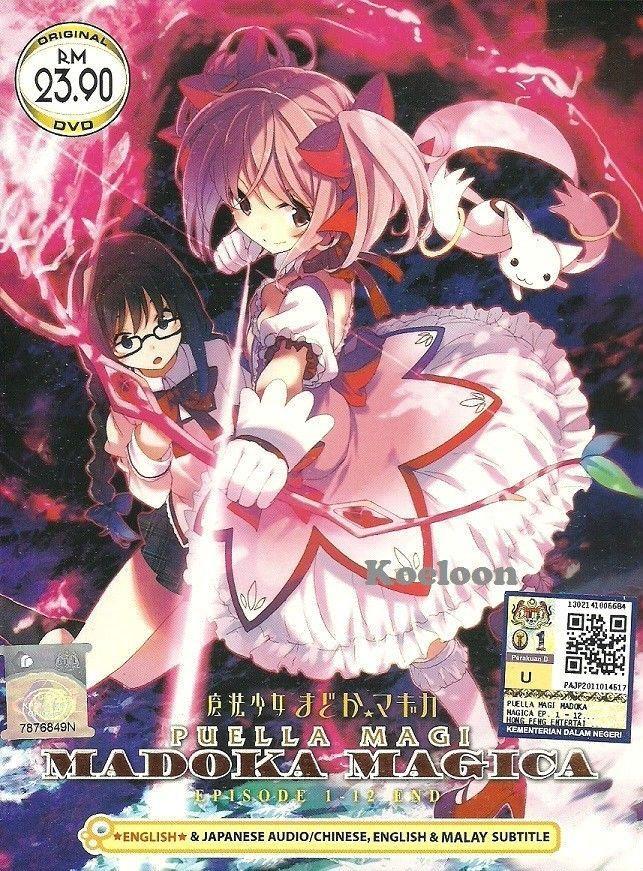 DVD Madoka Magica Puella Magi Episode 1-12 End