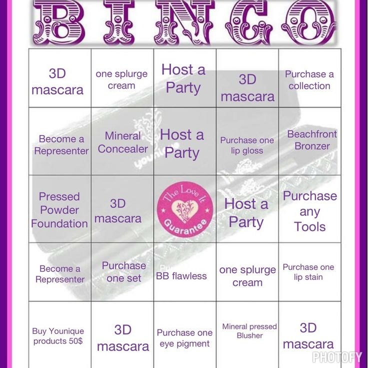 photofy card  air my by pack first Younique raging  photofyapp bingo ER   bull jordan