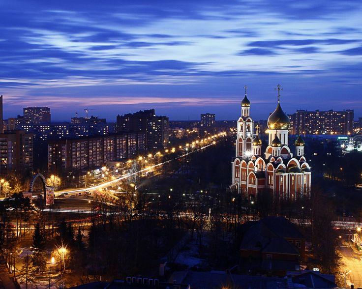 1280x1024 Обои город, вечер, собор небо, вид сверху, россия, москва