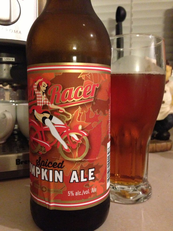 pumpkin ale by red racer brewery in surrey bc 5 0 of pure goodness