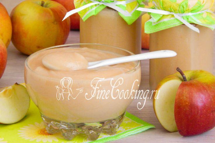 Яблочное пюре Неженка - рецепт с фото