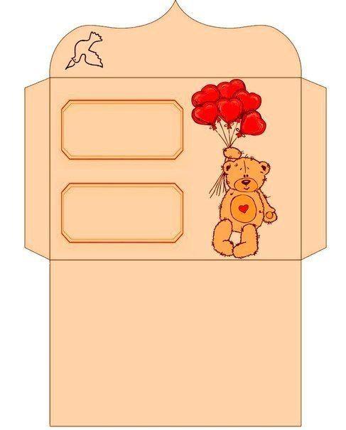Шаблоны конвертов фото #4