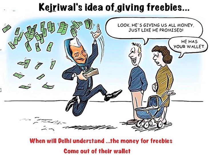 Delhi is so happy...freebies given by @ArvindKejriwal paid by Delhi ....@anilkohli54