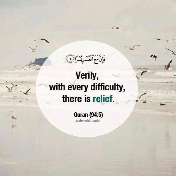 AlQuran 94:5