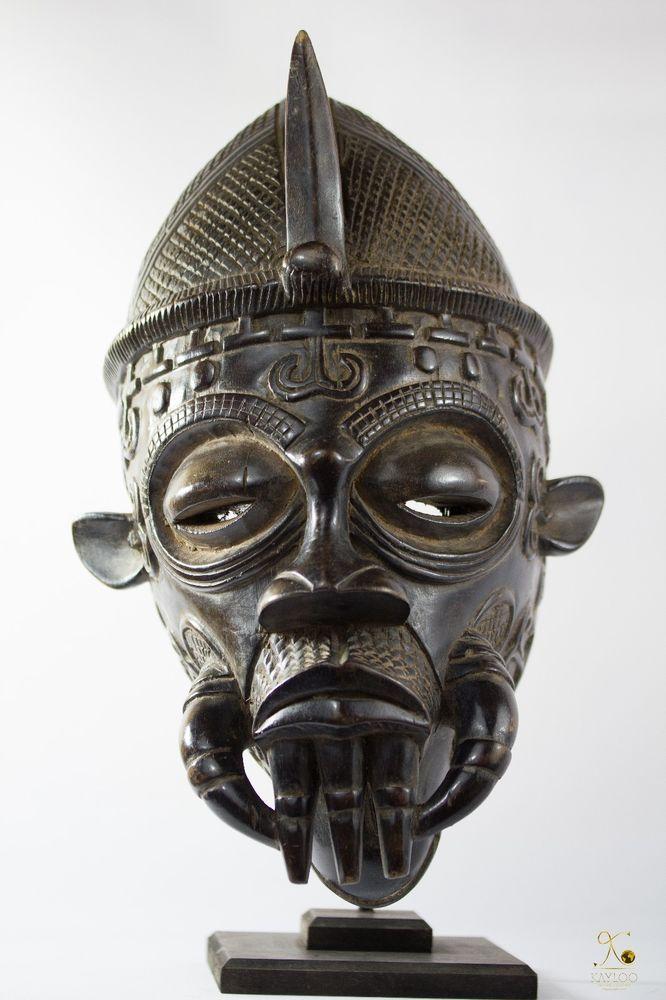 Luluwa (Lulua) Mask - Congo DRC - Collectors Item