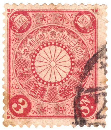 Old Japanese stamp #vintage