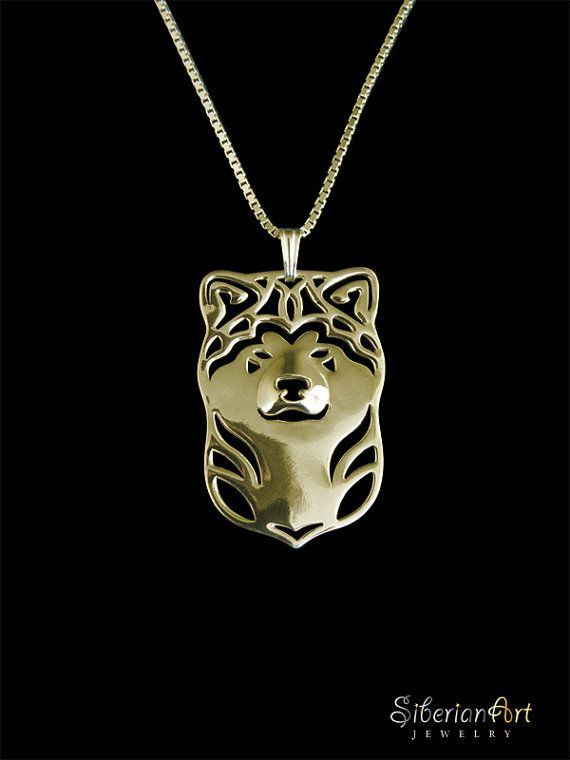 Japanese Akita Inu - Gold vermeil (18k gold plated sterling silver) pendant and necklace.