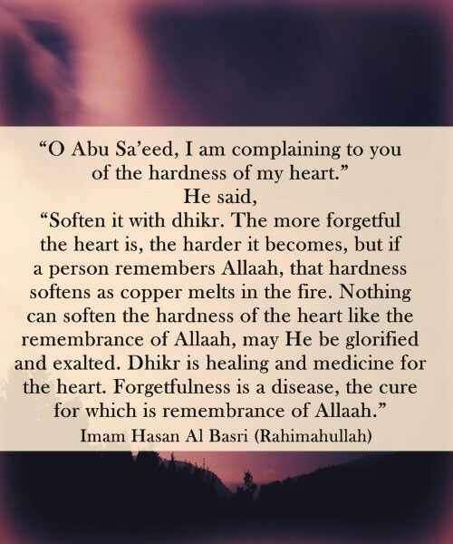 ln the remembrance of Allah ❤ s.w.t do hearts find peace.
