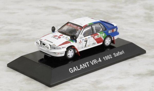 1/64 CMs RALLY CAR COLLECTION 7 GALANT VR-4 1992 Safari