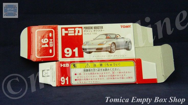 TOMICA 091C PORSCHE BOXTER | 1/58 | ORIGINAL BOX ONLY | ST9 1999 CHINA