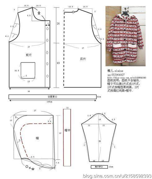 [转载]『蝶儿手工』麋鹿长款外套-裁剪图及缝纫过程