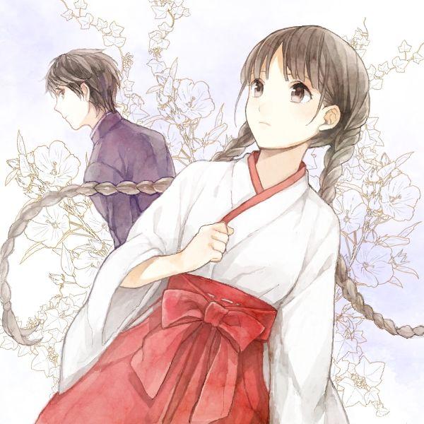 ANIME japanese girl | Red Data Girl