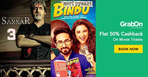 Movies for the watching; Coupons for the saving!    #MeriPyaariBindu #Sarkar3 #Bollywood #Movies #FridayFeeling #offers #discounts