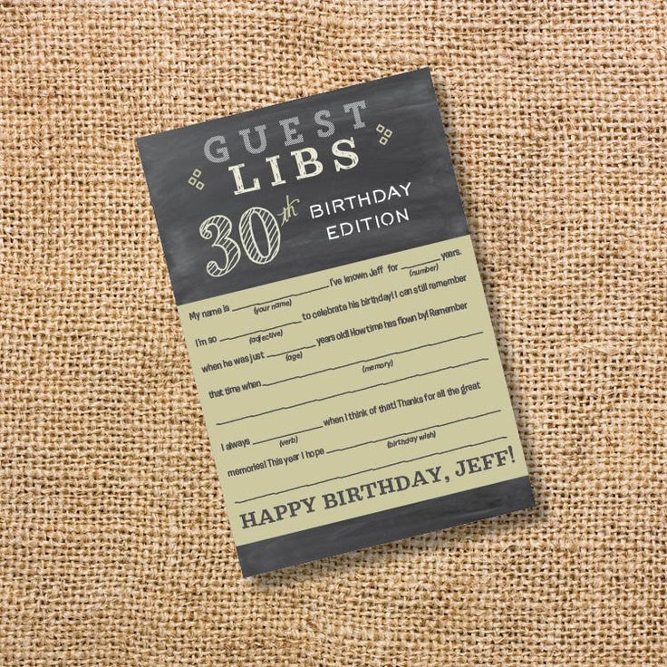 Birthday Mad Libs Custom Chalkboard Masculine Gender Neutral Personalized 30th Birthday 40th Bday 50th Party 60th 70th 80th 90th Adult Man's by AllisonKizerDesigns on Etsy https://www.etsy.com/listing/538731925/birthday-mad-libs-custom-chalkboard