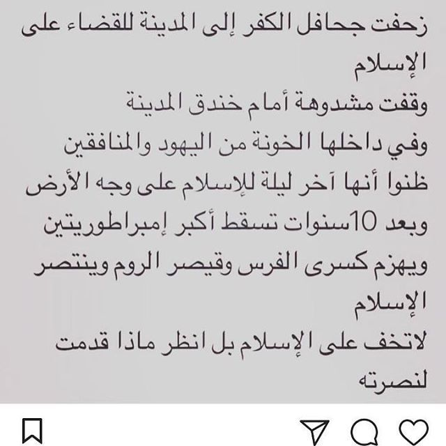 Untitled Smart Web Instagram Posts Blog Posts