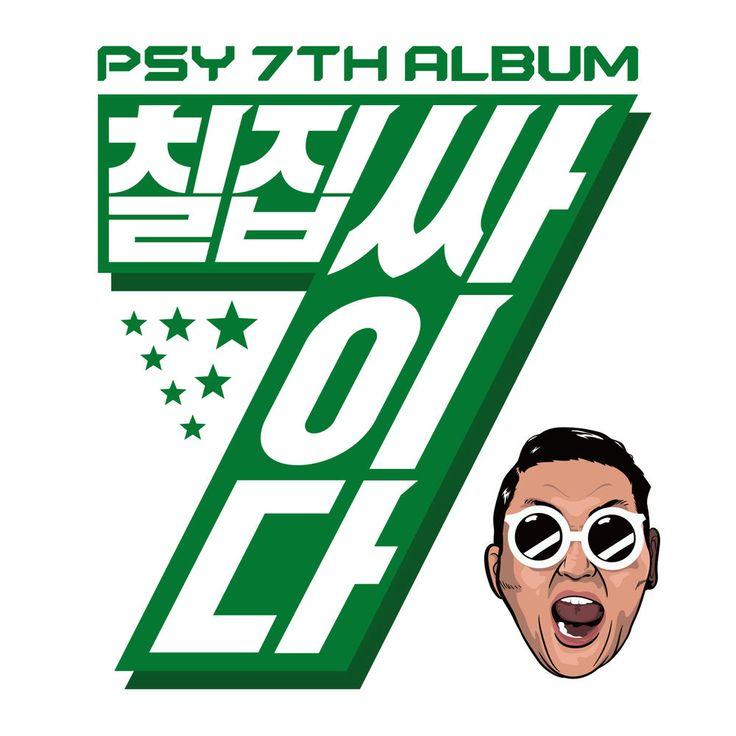 "*K-Pop No.1 Gangnam Style PSY ""Comeback"" - New 7th Album Vol. 7 Preorder Dec.15. #KPOP"
