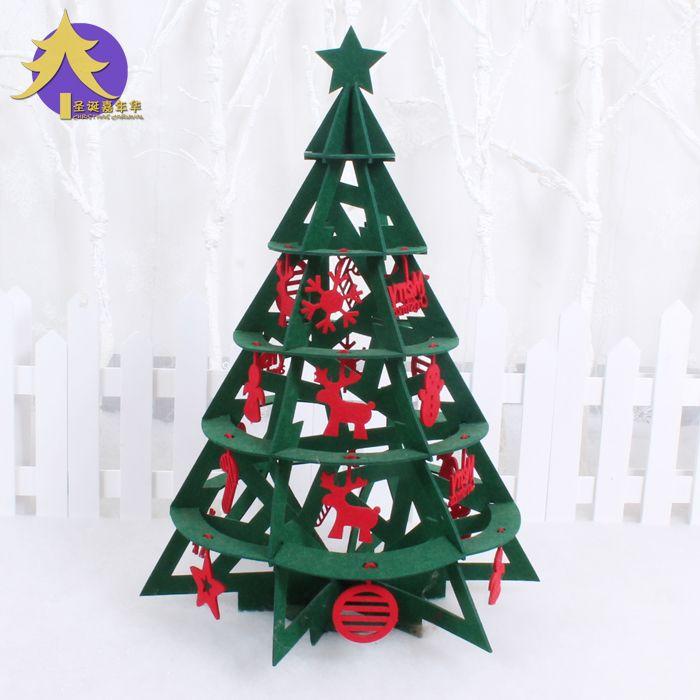 聖誕嘉年華 60cm布藝聖誕樹 聖誕老人擺件 聖誕節酒店商場裝飾品-淘宝网全球站