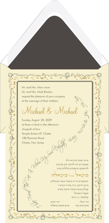 Promised Land Wedding Invitation Complete Wit Hebrew And English