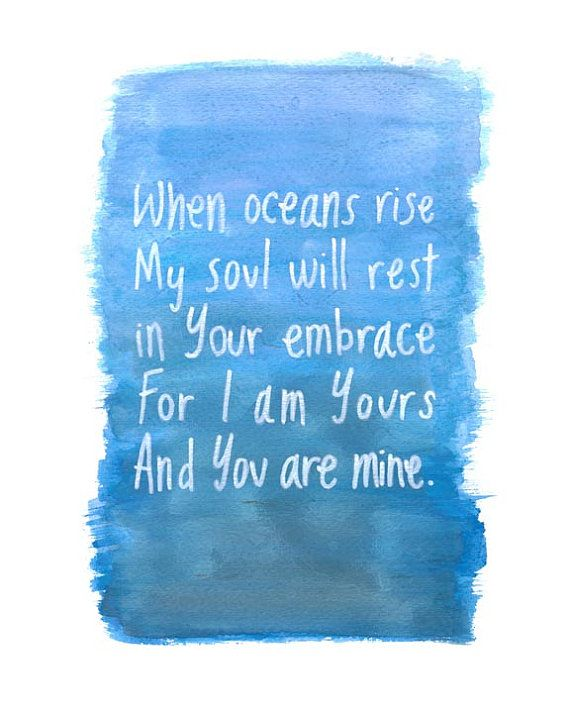 Oceans Hillsong United, Christian Lyrics, Scripture Art, Bible Verse Art Print, Watercolor Lettering Print
