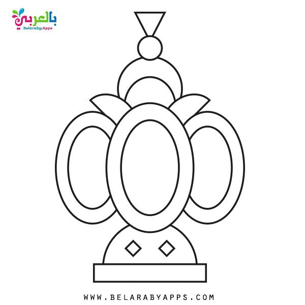 Ramadan Lantern Coloring Pages Printable Belarabyapps Ramadan Lantern Coloring Pages Designs Coloring Books