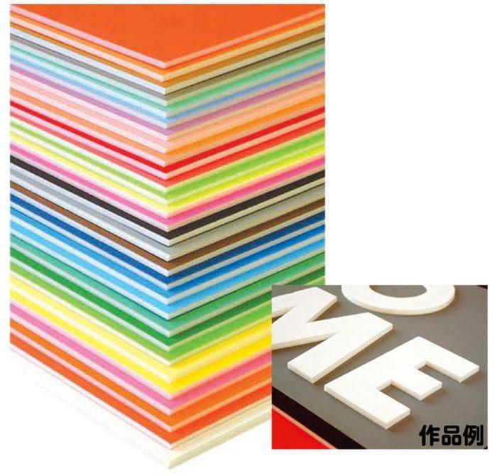 ニューカラーボードA3(42×29.7cm)発泡スチロールボード(シルク印刷なのでとってもキレイ)【ジャニ魂】【ジャニーズ/コンサート/メッセージ/手作り/イベント/魂/うちわ/文字/素材/デコレーション】