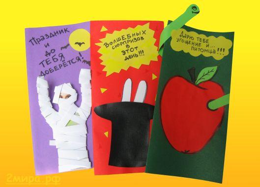 Оригинальные открытки на Хэллоуин своими руками