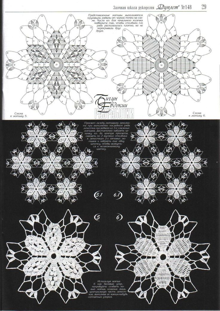 65.motivi crochet fioriti