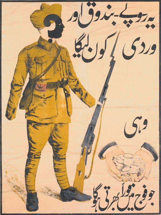 Indian Empire Recruitment