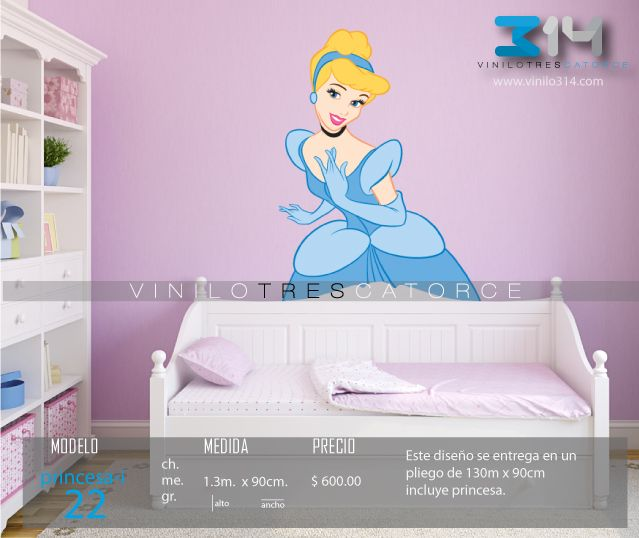 Vinilo 3 14 vinilos decorativos infantiles princesas - Calcomanias para paredes ...