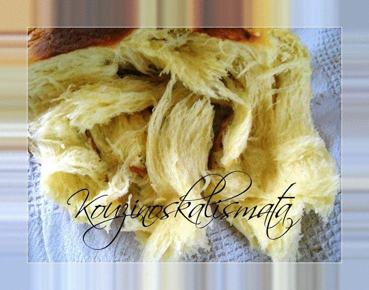 Η πιο τέλεια συνταγή για υπέροχα, τρυφερά, αφράτα, μυρωδάτα, και κορδονάτα τσουρέκια που έχετε φτιάξει ποτέ!!!! Υλικά:...