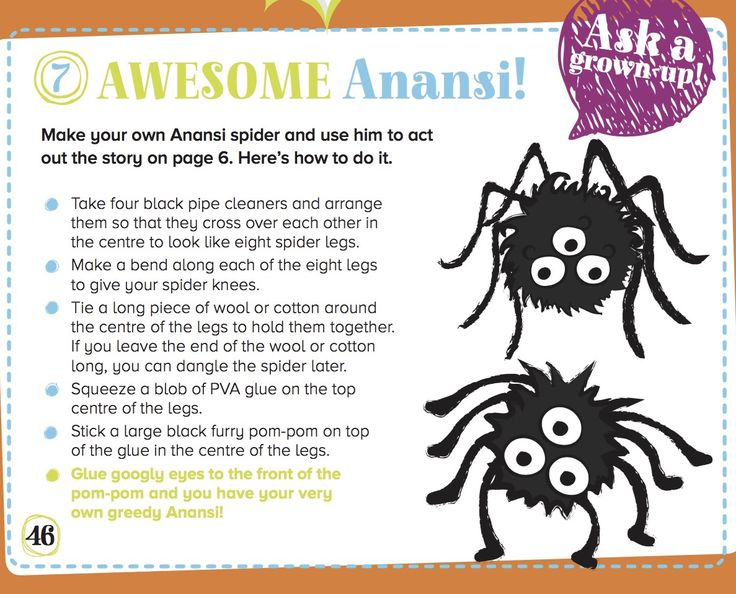 Make your own Anansi Spider in Storytime Issue 4. Get the back issue from STORYTIMEMAGAZINE.COM