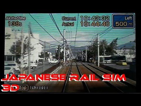 """Japanese Rail Sim 3D on the 3DS Gameplay and commentary from Japanese Rail Sim 3D on the 3DS handheld video games console. """"It's not a walk-through, play-through, review... anything like that. It's just me, playing the game... badly... so you can see what it looks like."""""""